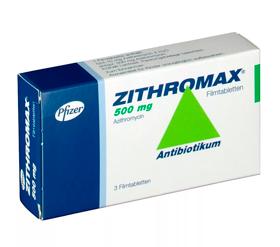 mejor precio zithromax 100mg nombre genérico